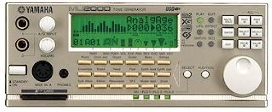 Yamaha Mu2000ex MU-2000ex the sound module of Motif