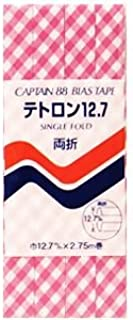 CAPTAIN88 テトロン12.7 両折 巾12.7mmX2.75m巻 【COL-828】 CP17-828