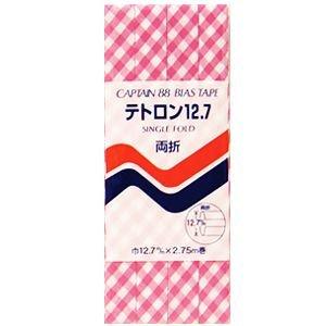 バイアステープ 両折タイプ 『キャプテン CP17-828 チェック』 CAPTAIN 88