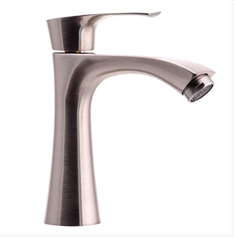Washbasin Faucet Lavatory Faucet Single Toilet Bath Basin Wash Basin,Hot and Cold Faucet with 2 Tubes 2 Angle Valve (Cq115)