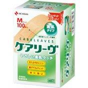 【20個セット】ケアリーヴ CL100M(100枚入)×20個セット (ケアリーブ)