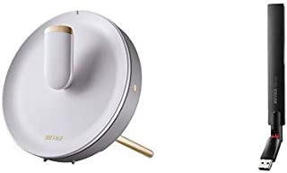 BUFFALO WiFi 無線LAN ルーター WTR-M2133HP 11ac 866+866+400Mbps 最大27台 4LDK 【トライバンド搭載】 +BUFFALO 11ac/n/a/g/b 433Mbps USB2.0用 無線LAN子機 WI-U2-433DHP