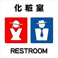 1枚から販売_化粧室_女性左側_24cm×24cm_トイレ・化粧室用ステッカー・ラベル・シール
