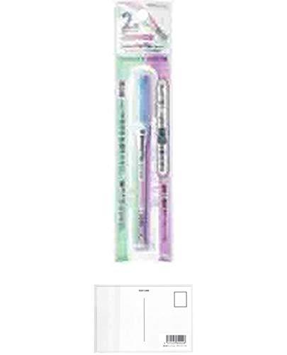 コクヨ 2色蛍光マーカー ビートルティップ・デュアルカラー ソフトカラー グリーン×パープル PM-L313-2-1P 2 本 + 画材屋ドットコム ポストカードA