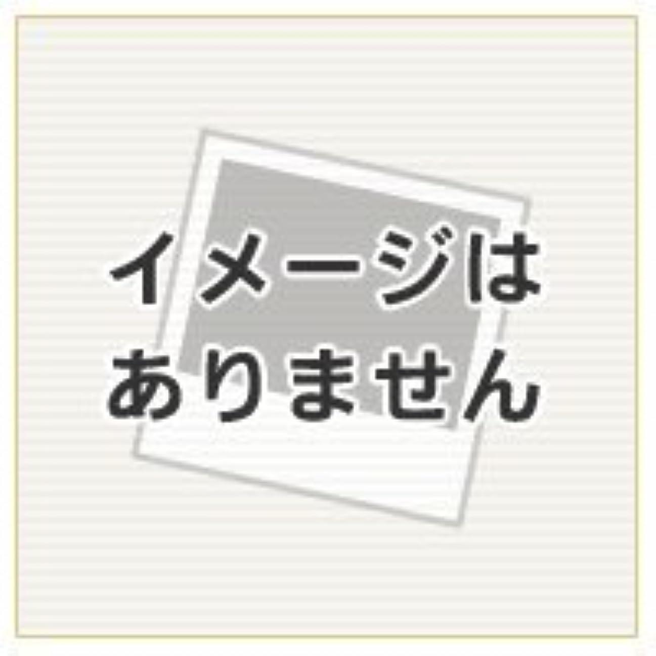 で誤解する高揚したリンナイ ビルトインコンロコンロ下部飾り【受注生産品】 098-9416000