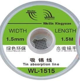 Tool Parts High order 5 pcs lot Sale The Braid Wire Best Desoldering Solder BGA