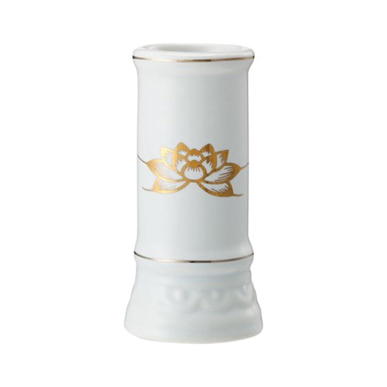縞模様のごめんなさい流暢日本香堂 線香立て ミニ陶器白磁