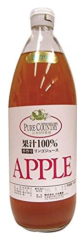 江本自然農園 北海道江本自然農園の王様のリンゴジュース 1000ml ★宅配便★水も砂糖も一切使わない、まじりっけなしの無農薬リンゴジュース。北海道江本自然農園の貴重な無農薬りんごを、丁寧に手搾り100%果汁。
