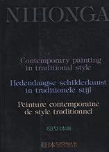 contemporary nihonga