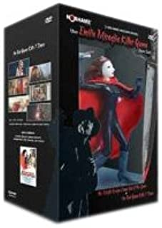 The Emilio Miraglia Killer Queen Box Set