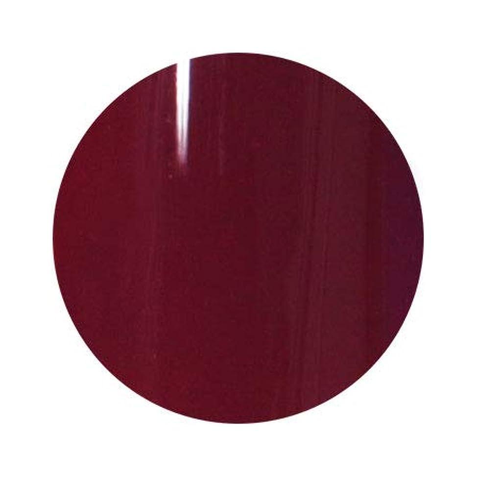 適合するポーク詳細なFleurir Color Gel M55 ロータスルージュ(tat27457)