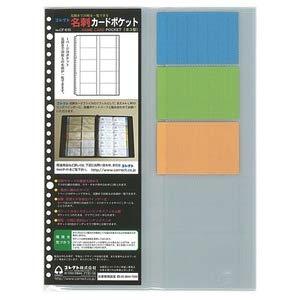 (まとめ)コレクト 名刺カードファイル替 CF-610 A4L 10枚【×5セット】 ds-1468750