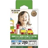 (まとめ)エレコム 光沢紙 美しい光沢紙 EJK-GANL200【×5セット】