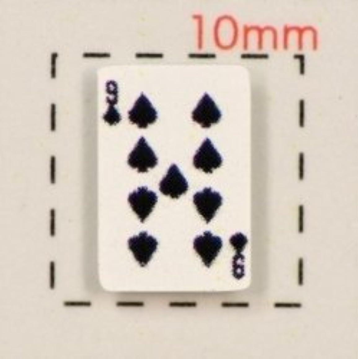 敗北ペダルパーツ【トランプネイルシール】カード(2)スペード9/1シート12枚入