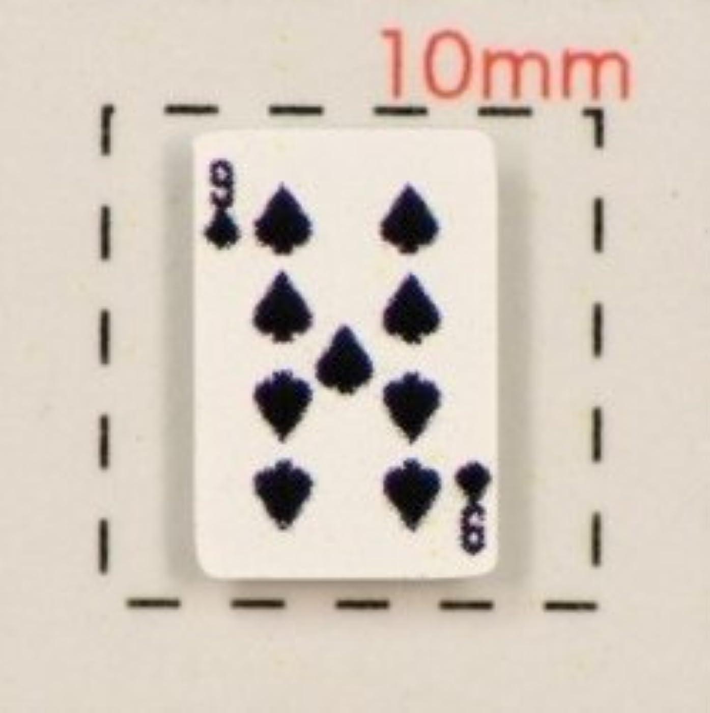 ブランクベット幾分【トランプネイルシール】カード(2)スペード9/1シート12枚入