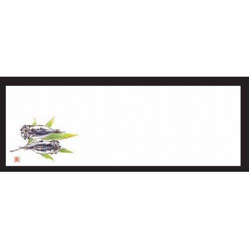 箸置マット 箸置マット(100枚単位)干物(オールシーズン) [38 x 13cm] 上質紙 (7-162-17) 料亭 旅館 和食器 飲食店 業務用