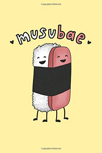 Musubae: A Musubi Lover's Dot Grid Notebook