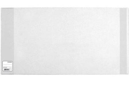 Herma Buchschoner PP farblos 260 x540 Nr. 14260 10er Pack