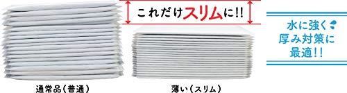 アリアケ梱包『耐水ポリ薄いクッション封筒(クリックポスト・ゆうパケット最大)』