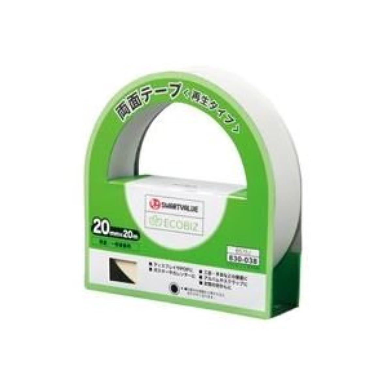 受粉者テスピアンカプセル(業務用10セット)ジョインテックス 両面テープ(再生タイプ)20mm×20m B572J 生活用品 インテリア 雑貨 文具 オフィス用品 テープ 接着用具 top1-ds-1472057-sd5-ah [独自簡易包装]
