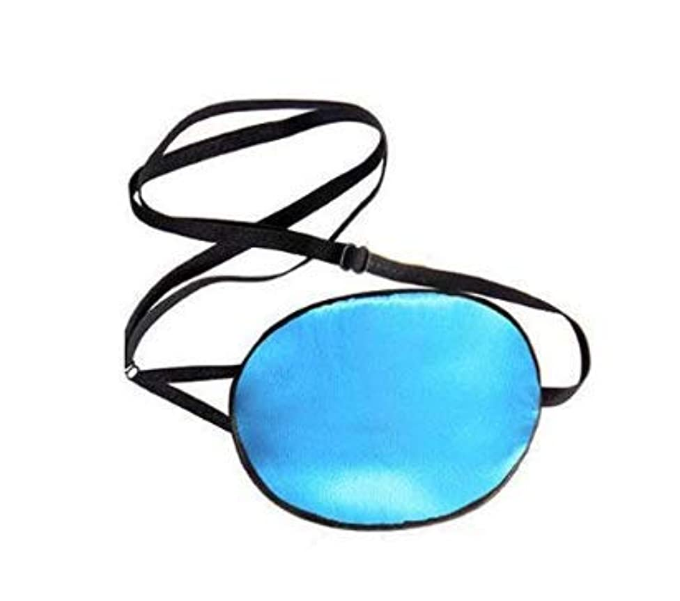 1PCS Kid's Size Pure Silk Eye Patch Strabismus Correction Amblyopia Obscure Astigmatism Training Adjustable Eye Patch Eye Mask with Buckle Portable Eye Patch Strabismus For Children (Sky Blue)