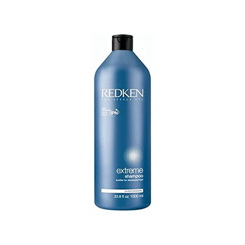 忌まわしい当社誘発するレッドケン極端なシャンプー千ミリリットル x2 - Redken Extreme Shampoo 1000ml (Pack of 2) [並行輸入品]