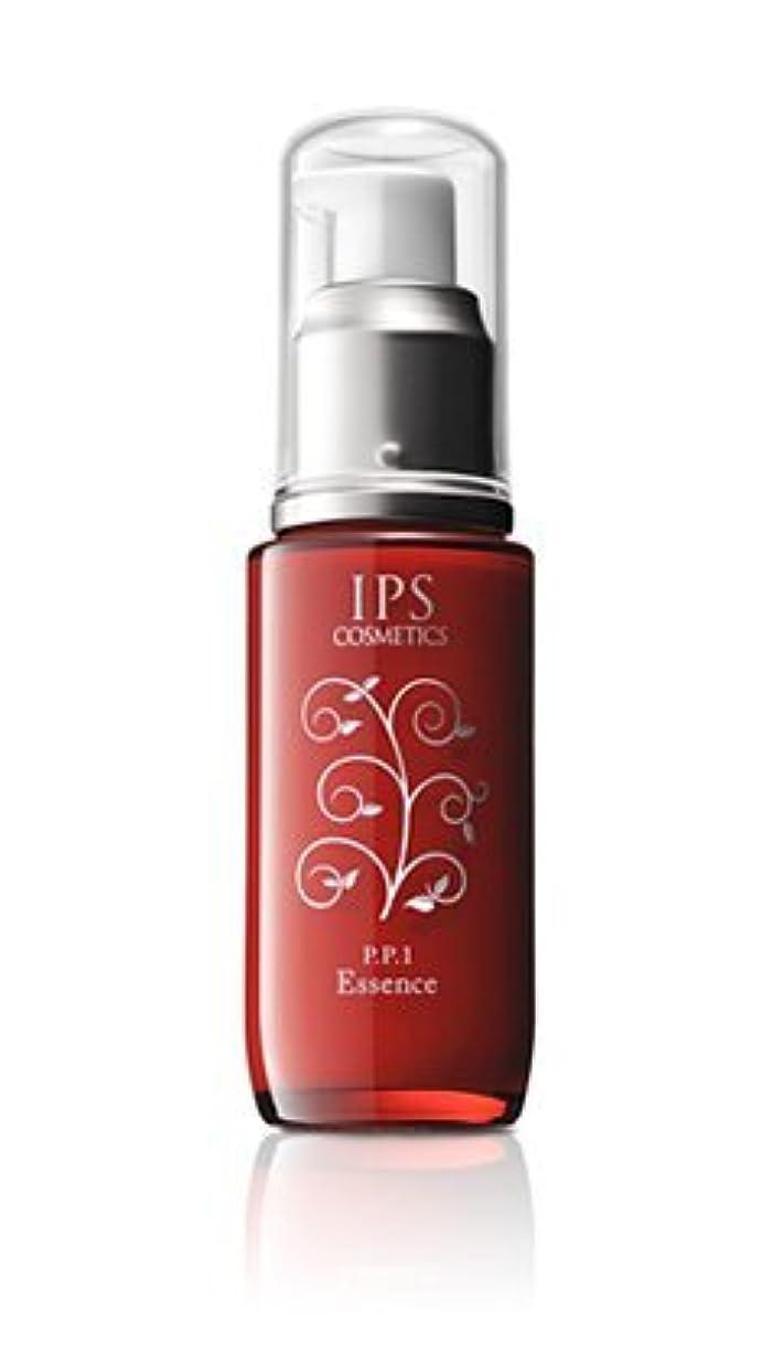 ロケーション動力学浸食お得な3個セット IPSコスメティックスPP1/エッセンス(夜用美容液)40ml