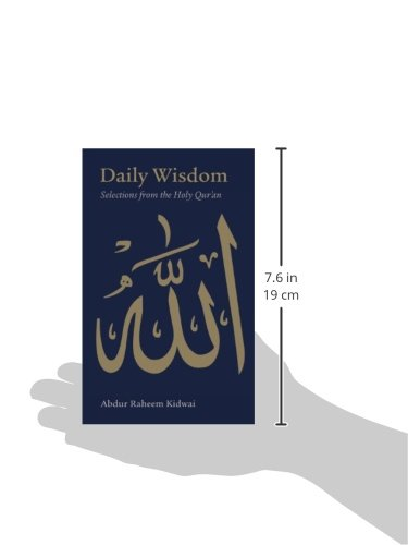 『Daily Wisdom: Selections from the Holy Qur'an』の1枚目の画像