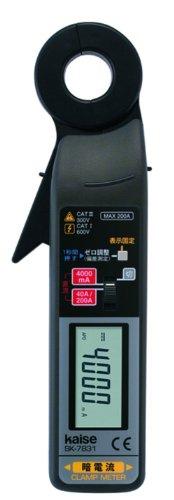 KAISE ( カイセ ) 電流計 暗電流クランプメーター SK-7831