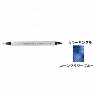 呉竹 ZIGクリーンカラースーパー 油性ペン アルコールインキ コーンフラワーブルー TC-7000-037 / 6セット