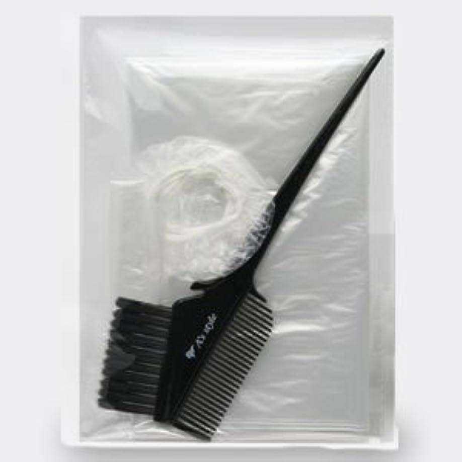 レビューターミナル追放アズスタイル 縮毛矯正4点セット(ケープ 専用手袋 イヤーキャップ 塗布用ハケ)