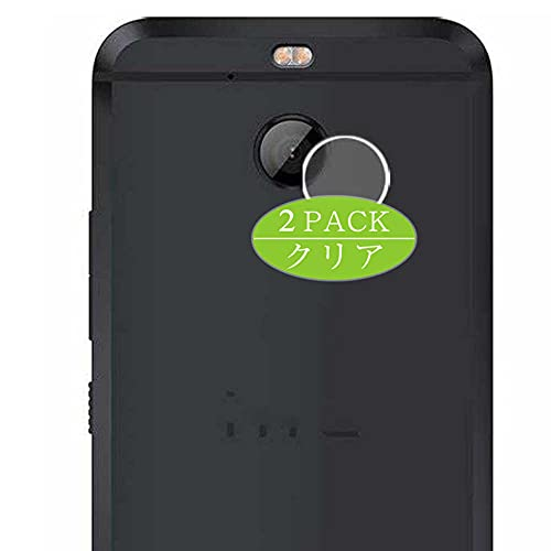 VacFun 2 Piezas Protector de Lente de cámara, compatible con HTC Bolt/HTC...