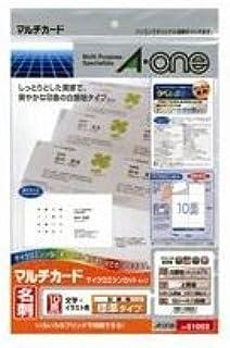 (業務用100セット) エーワン マルチカード/名刺用紙 【A4/10面 10枚】 両面印刷可 51002 ホワイト(白) ds-1735925