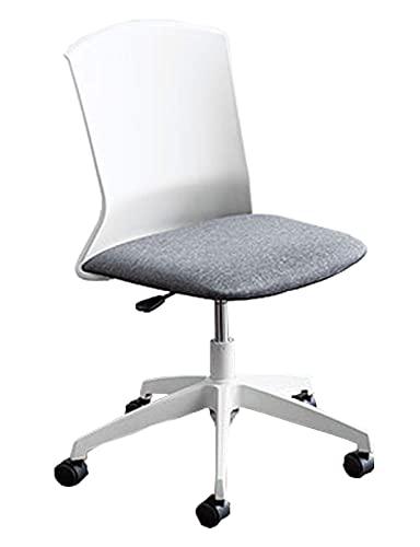Sillas de confort de la casa giratoria Cómoda silla de escritorio sin brazo con altura ajustable para mujeres adultos y niñas ejecutivo, redacción, juegos o oficina   Código de productos básicos: LJW-