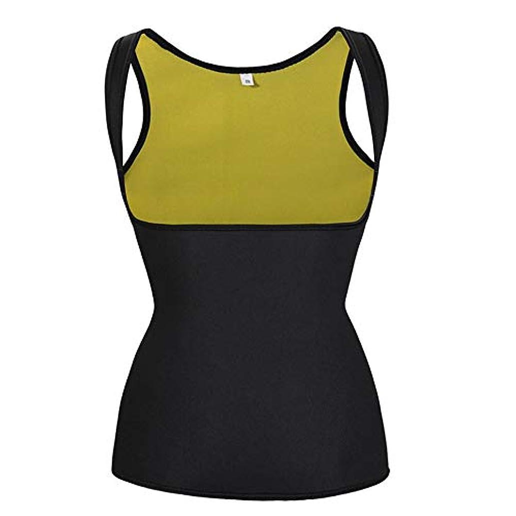 感謝している余韻のヒープスポーツフィットネスベスト快適な運動シェイパートレーニング汗ノースリーブシャツネオプレンベスト痩身女性トップス
