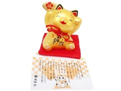 薬師窯『彩耀大福招き猫金(7377)』