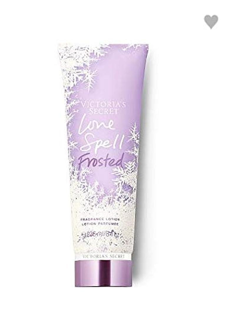 急襲欠席防水VICTORIA'S SECRET Frosted Fragrance Lotion