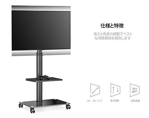 『FITUEYES テレビスタンド 32~55インチ対応 キャスター付き 二段 高さ角度調節可能 移動式 ブラック TT206002GB』の3枚目の画像