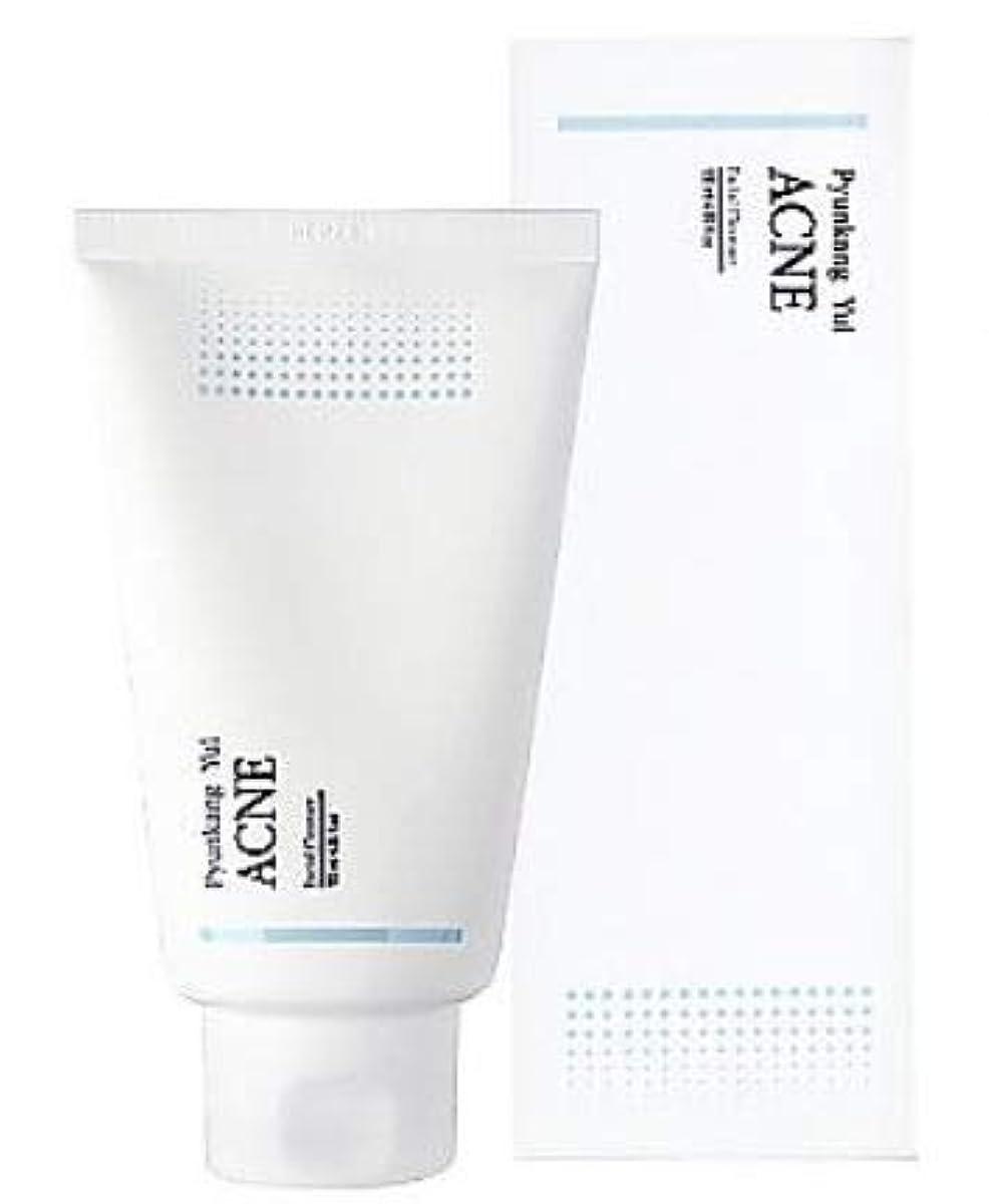 荒野資金油[ Pyunkang yul ] Pyunkang Yul ACNE Facial Cleanser 120ml / アクネ フェイシャル クレンザー 120ml [並行輸入品]