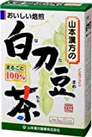 山本 ナタマメ茶100% 6g×12包×(20セット)