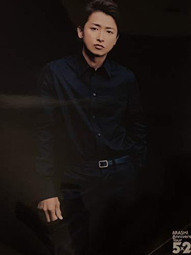 【大野智】嵐 ARASHI Anniversary Tour 5×20 公式グッズ ポスター 第3弾