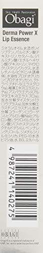 Obagi(オバジ)オバジダーマパワーXリップエッセンス(コラーゲンエラスチン)10g