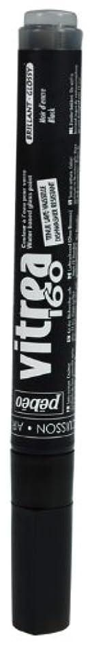 Pebeo Vitrea 160, Glossy Glass Paint Marker - Ink Black (118088)
