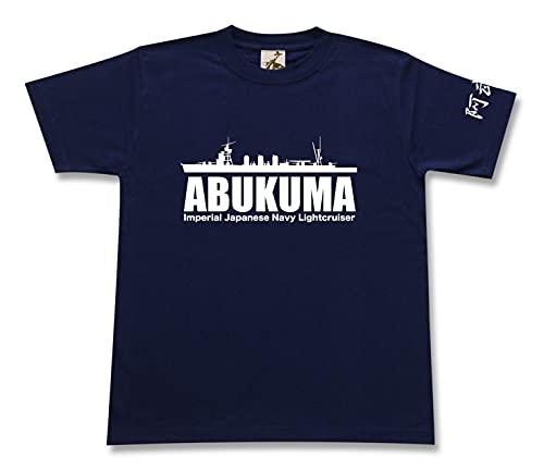 ギガント 軽巡洋艦 阿武隈 Tシャツ ネイビー XLサイズ