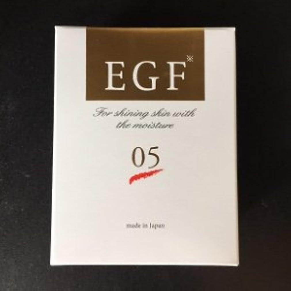 金銭的クスクス長老EGFセラム05