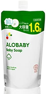 アロベビー ベビー ソープ つめかえ用 400ml ボディソープ 泡 フォーム 赤ちゃん 新生児 低刺激 敏感肌 天然由来 石鹸 せっけん シャンプー 詰め替え 無添加 オーガニック alobaby