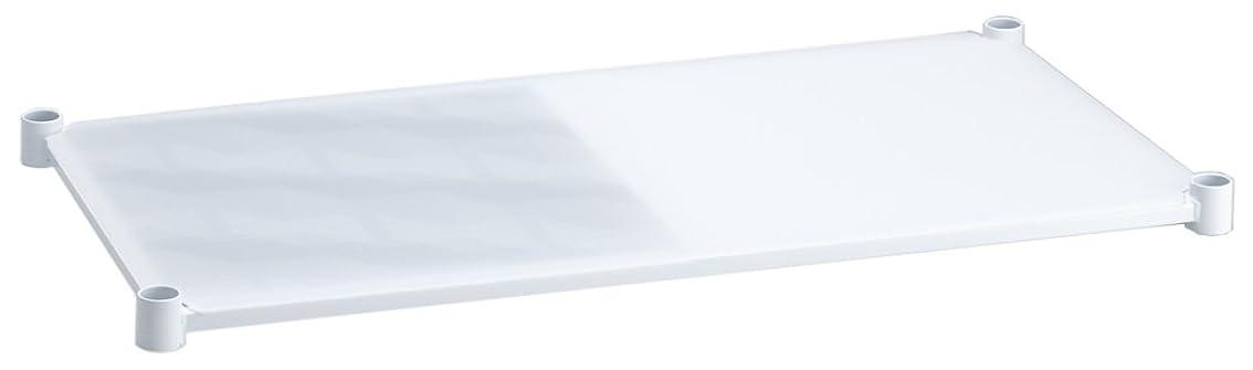 デモンストレーションレインコート帆ホームエレクター アークシェルフ 奥行450×間口750mm ホワイト H1830ARW1