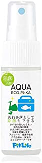 ECO-PIKA 釣具専用 クリーナー アクアエコピカ おためし 30ml 汚れ落とし クリーニング 強力アルカリイオン電解水 フィッシングクリーナー