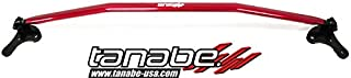 Tanabe TTB157F Sustec Strut Tower Bar for Nissan Juke, Front