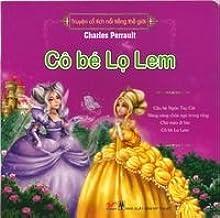 Cinderella (Vietnamese Edition)